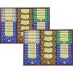 ゴーフレット&パイセット WS-50(17-7642-077) te103-07 Senjudo スイーツ ティータイム おやつ お菓子  御歳暮 お歳暮 ゴーフレット パイ