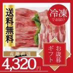 送料無料 埼玉 彩の国黒豚詰合せ 希少 黒豚 国産黒豚 すき焼き 焼肉 ブランド豚 冷凍