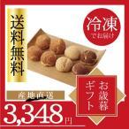送料無料 小岩井農場 シュークリーム詰合せ(8個) 小岩井 お菓子 スイーツ キャラメル ショコラ