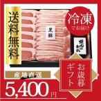 送料無料 鹿児島県産 黒豚 焼肉セット お歳暮 歳暮 御歳暮 内祝 年越し グルメ お正月 冬 ギフト ごちそう お肉 焼肉