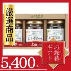 送料無料 山田養蜂場 国産の完熟はちみつ『蜜比べ』(3種) SDY-BAH50 蜂蜜 ハチミツ