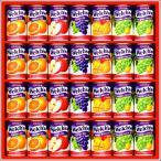 送料無料 ウェルチ 100%果汁ギフト WS30 ジュース ドリンク