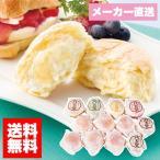 メーカー直送 送料無料 八天堂 プレミアムフローズン くりーむパン(12個) スイーツ 7305-026