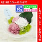 プリザーブド仏花(花器付)SBA-01 枯れないお花 水やり不要 バラ アジサイ ブリザーブドフラワー ブリザードフラワー