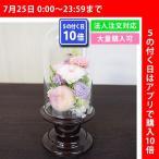 プリザーブドガラスドーム型仏花SBO-02 枯れないお花 水やり不要 花瓶 ブリザーブドフラワー ブリザードフラワー