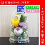 プリザーブドフラワー仏花 SBO-07 枯れないお花 水やり不要 花瓶 ブリザーブドフラワー ブリザードフラワー