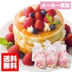 メーカー直送 送料無料 北海道ホットケーキ(6枚入)セット(ホイップソフト付) ギフト デザート ケーキ スイーツ