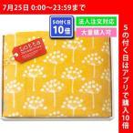 ロッタ シルク混綿毛布(毛羽部分) LJ-25001 寝具 布団 ふとん ロッタ・ヤンスドッター
