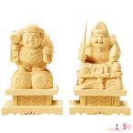 仏像 総白木 恵比寿・大黒天 台付 2.3寸 仏具 仏教 本尊 仏壇 Butsuzo a Buddhist image a statue of Buddha