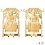 仏像 総白木 常済・承陽(太祖・高祖) 2.0寸 仏具 仏教 本尊 仏壇 Butsuzo a Buddhist image a statue of Buddha