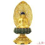 仏像 総木製 純金箔 平安丸台座 座釈迦 肌粉 青蓮華 唐草光背 2.5寸 仏具 仏教 本尊 仏壇 Butsuzo a Buddhist image a statue of Buddha
