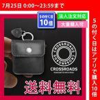 送料無料 CROSS ROAD 日本製 栃木レザー AAランク 携帯灰皿 革 牛革 ブラック ブランド メンズ レディース プレゼント ギフト 煙草 たばこ 皮 国産 灰皿 タバコ