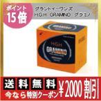 【送料無料 ポイント15倍 2000引クーポン】H.G.H GRAMINO エイチ・ジー・エイチ グラミノ 13g×20袋 2箱入り アミノ酸 健康補助食品 サプリメント クーポン
