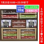 スティックコーヒー・紅茶コレクション(IST-BO)TE107-03 プレゼント ギフト 詰合せ ドトール コーヒー 紅茶 スティック インスタント