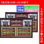 スティックコーヒー・紅茶コレクション(IST-CO) TE107-05 プレゼント ギフト 詰合せ ドトール コーヒー 紅茶 スティック インスタント