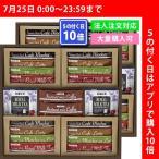 スティックコーヒー・紅茶コレクション(IST-EO) TE107-07 プレゼント ギフト 詰合せ ドトール コーヒー 紅茶 スティック インスタント