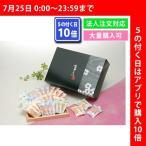 市田ひろみ 米菓詰め合わせ (IHM-25)(k18-t1002-016)