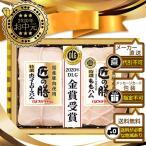 お中元 メーカー直送 プリマハム 匠の膳ギフト TZ−51 御中元 2020 ギフト グルメ ハム セット 国産 豚肉