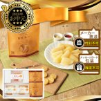 お中元 メーカー直送 ハーモニーセット(カズチー・かずつま3種) 御中元 2020 グルメ ギフト セット 燻製 数の子 チーズ