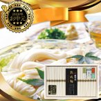 お中元 手延素麺揖保乃糸 熟成麺 19束 G−30A 御中元 2020 ギフト セット 食品 そうめん ソーメン