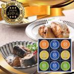 お中元 SABA・IWASHI缶詰詰合わせ SI—30 御中元 2020 ギフト セット さば いわし サバ イワシ 食品