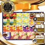 お中元 丸大食品 メーカー直送 丸大食品 プライムスイーツ ギフトセット SA-45 022 お菓子 果物 ゼリー 御中元 2020
