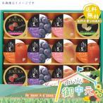 お中元 御中元 金澤兼六製菓 フルーツゼリーギフト(12個) EFG−10 スイーツ お菓子 セット 詰合せ 2021