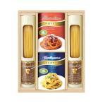 彩食ファクトリー 味わいソースで食べるパスタセット PAF-BJ ギフト セット 贈り物 内祝 御祝 お返し 挨拶 香典 仏事 粗供養 志