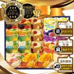 お中元 メーカー直送 丸大食品 プライムスイーツ TA-30 お菓子 果物 ゼリー ギフト セット 御中元 2020