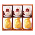 ひととえ とろけるプリン カスタード&マンゴー TPA-14 お菓子 スイーツ ギフト プレゼント 内祝 御祝 お返し 挨拶 出産 結婚 香典 仏事