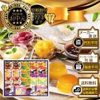 お中元 メーカー直送 丸大食品 プライムスイーツ YW-30 お菓子 果物 和洋折衷 ゼリー ギフト セット 御中元 2020