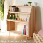 国産杉のブックシェルフ 完成品 本棚 食器棚 オープン