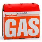 イワタニ / Iwatani カセットコンロ イワタニ カセットガス (オレンジ) 3本パック CB-250-OR