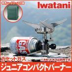 едеяе┐е╦ / Iwatani еле╗е├е╚еме╣ е╕ехе╦еве│еєе╤епе╚е╨б╝е╩б╝ CB-JCB едеяе┐е╦ Iwataniб┌▓н╞ь╕йбж┼ч╓┘╔Їд╪д╬дк╞╧д▒д╧╩╠┼╙╬┴╢т╚п└╕б█ ┴ў╬┴╠╡╬┴