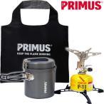 プリムス P-153 ウルトラバーナー リミテッドパッケージ P-LTDP