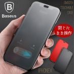 PhoneX 手帳型 ケース 耐衝撃 指紋防止 強化ガラス アイフォン フリップ 閉じたまま操作可能 覗き見防止