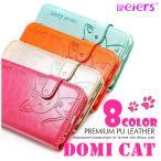 iPhone6s ケース iPhone6 手帳型カバー Leiers DOMI CAT iphone アイフォン アイフォンケース スマホケース