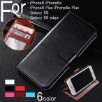 古董 - iPhone6s ケース 手帳型 Android レザー iPhone6 iPhone6sPlus GalaxyS6 GalaxyS6edge 財布 カバー カード収納 お札収納 写真 アンティーク