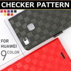【在庫一掃セール】 Huawei 手帳型 ケース カバー HuaweiP10Lite HuaweiP9lite 耐衝撃  格子柄 チェック レザー マグネット おしゃれ