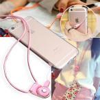 ネックストラップ iphone6s iphone6 アイフォン6 iphone5s iphone4s galaxy s6携 スマホホルダー