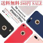 iPhone7 ケース iPhone6s ケース iPhone5s iPhone SE ジャケット アイフォン ケースカバー iphone アイフォン アイフォンケース スマホケース