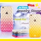 iPhone6s ケース iPhone6 手帳型 カバー クリア シリコン アイフォン6s アイフォン6 スマホカバー おしゃれ カバー iphone アイフォンケース スマホケース