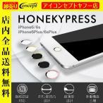 iPhone iphon6 iphone6s iPad Touch ID指紋認証対応 ホームボタン 保護シール アルミリング iphone アイフォン アイフォンケース スマホケース