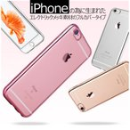 iPhone7 7Plus iPhone6 6Plus iPhone5 5s SE 対応 送料無料