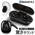 �磻��쥹 ����ۥ� Bluetooth ����ۥ� �ޥ��� �����磻��쥹 ���ʥ뷿 iPhone Android ���� ���� �ϥ󥺥ե꡼ �ⲻ�� �֥롼�ȥ�����