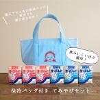 会津中央乳業べこの乳 会津の雪プレーン&いちご6個セット 保冷バッグ付の手土産セット