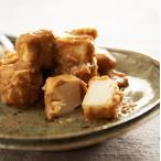 クリームチーズの粕漬(100g)×3パックセット