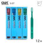 歯ブラシ G.V.K GVK  3.07 12本 メール便送料無料