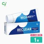 Ci 歯みがき粉 リクリア ハーブミント(研磨剤) 85g(1本)