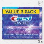 (送料無料)CREST クレスト 歯みがき粉 3D WHITE Whitening Toothpaste ラディアンミント 136g(3本)